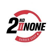 2nd II None Barber Shop